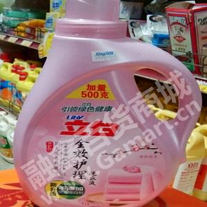 立白全效护理洗衣液
