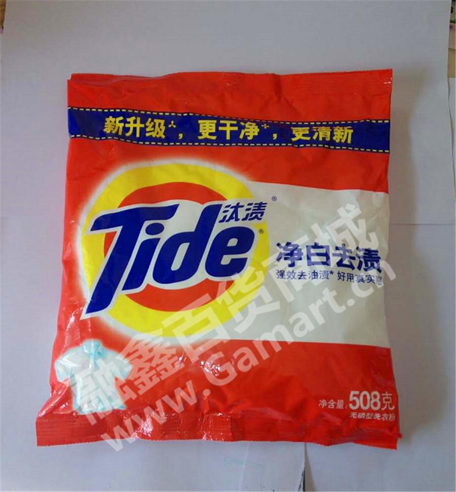 汰漬凈白去漬洗衣粉508克/袋裝
